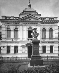 Гомеопатическая больница Императора Александра II.jpg